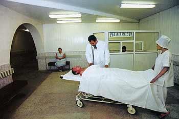 Приемное отделение больницы скорой помощи