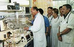 Отделение для беременных и рожениц
