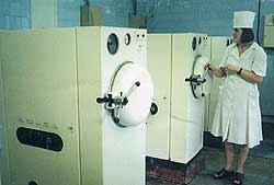 Центральное стерилизационное отделение
